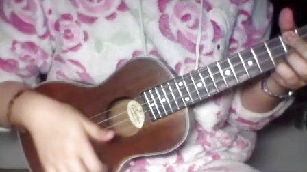 ukulele 步步 女声