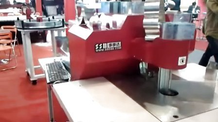 Bending machine 1