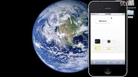 创建RadPHP XE2原生iOS和Android触碰优化的应用程序