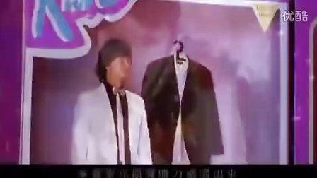 萧亚轩-闪闪惹人爱
