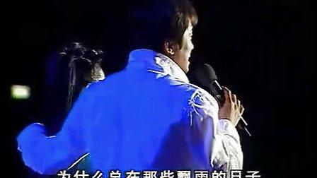 心雨  毛宁 杨钰莹  曾经的金童玉女