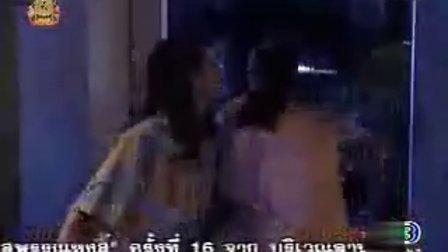 [泰剧]《乞丐公主》[泰语无字] EP14