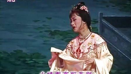 越剧 陶琪专场 东方戏剧之星 1