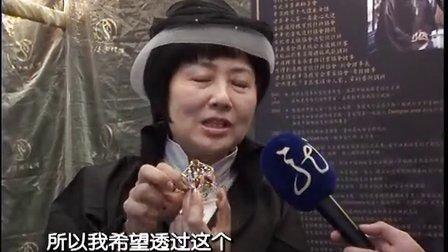 2013黑龍江電視台專訪1