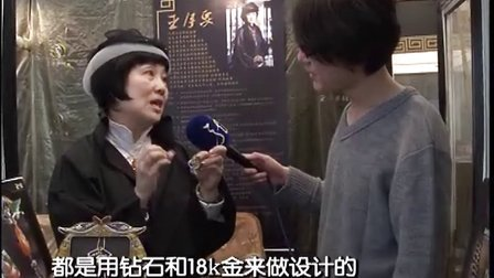 2013黑龍江電視台專訪2