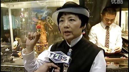 201309月上海珠寶展TVBS新聞台採訪