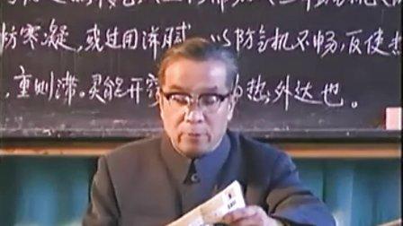 赵绍琴中医讲座 09_标清
