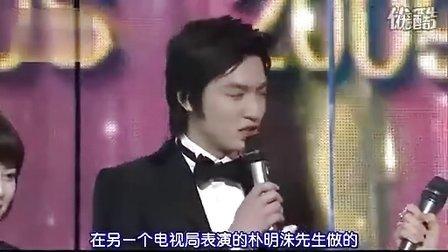 【中字】2009 KBS演技大奖-最佳荧幕情侣人气奖 具惠善CUT.flv