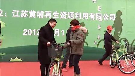 陈光标月坛体育场发放视频