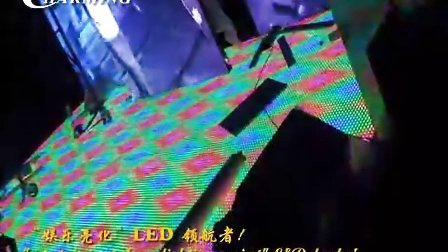 LED跳舞砖