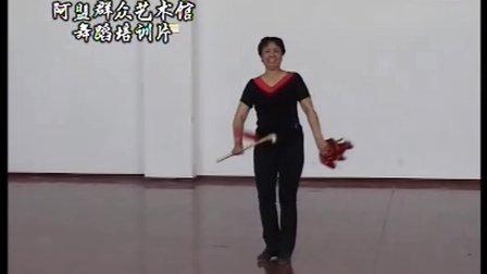 汉族舞杜老师