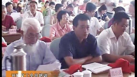 烟台市慈善义工工作纪实(2007.10)