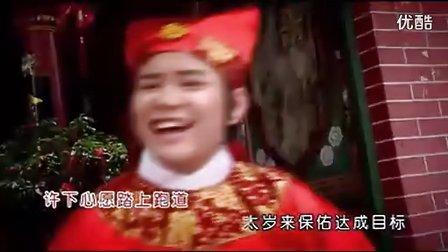 2012新年歌曲-紅紅熱鬧鬧