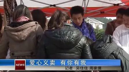 2011下学期湖南大众传媒学院校园电视台新闻部第六期成品