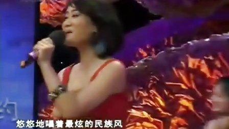 凤凰传奇版  最炫民族风搞笑 最炫民族风舞蹈 最炫民族风广场舞 最炫民族风凤凰传奇