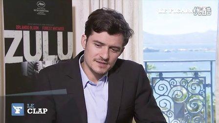Le Figaro戛纳专访奥兰多谈zulu