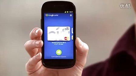6. Introducing Google Wallet