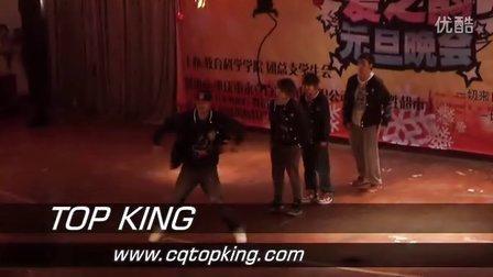 重庆街舞培训(TK)TOPKING舞蹈工作室走进科学学院