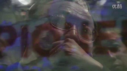 Project Pengyou Trailer