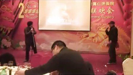 仁济普外2012新春晚会 《汰脚水没烧》