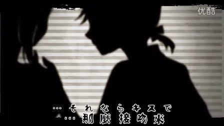 夢喰い白黒バク 中日字幕--音悦台