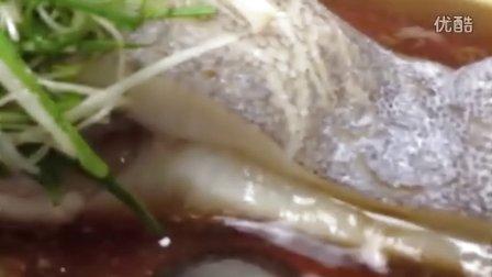 傳說中的「地震魚」好吃到不得了!