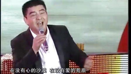 爱的奉献—陈光标演唱
