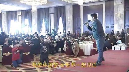 陈光标携百名企业家延安感恩活动