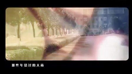 中国传媒大学南广学院2008级数字媒体技术班毕业纪念