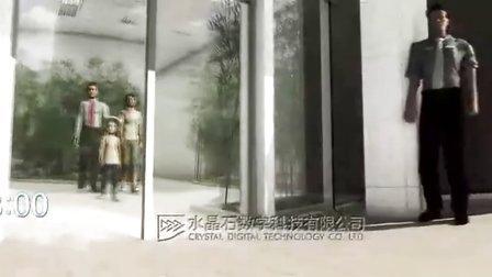 光谷新世界宣传片- 水晶石-武汉