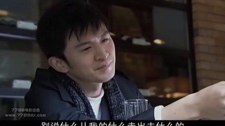 新永不瞑目20.