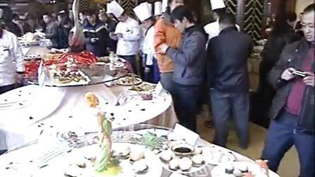 阿阳主持电视台 首界顶级厨艺大赛