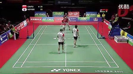 2011伦敦羽毛球世锦赛-男双决赛.flv