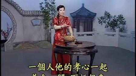 东北大鼓书六祖慧能传08