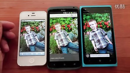 4S Lumia900和HTC ONE X的一个屏幕对比