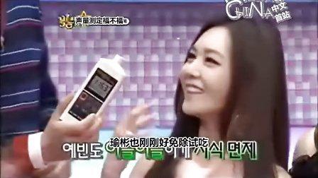【中字】120208福不福show-MBLAQ.cut