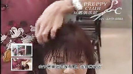 日本丝艺剪烫染技术课程4 标清