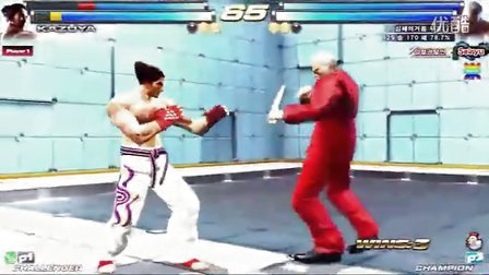 5月2日 铁拳TT2 Chanel vs Knee(3)