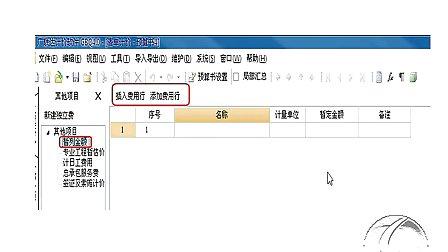 广联达G4全套视频教程32集 全套40集