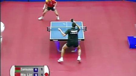 Kuwait Open- Vladimir Samsonov-Ma Lin 萨姆索罗夫