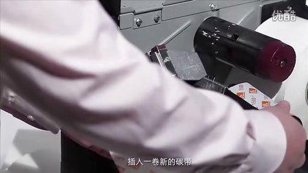 斑马Zebra ZM400更换碳带,省时又省心!