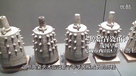南京博物院历史馆掠影