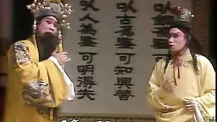豫剧红脸 刘忠河 三打金枝 先帝