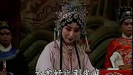 豫剧《陈三两》--陈三两迈步上公厅(聊城市豫剧院)章兰 演唱