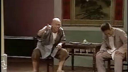 地方戏:菏泽大平调-张三李四(何西良)
