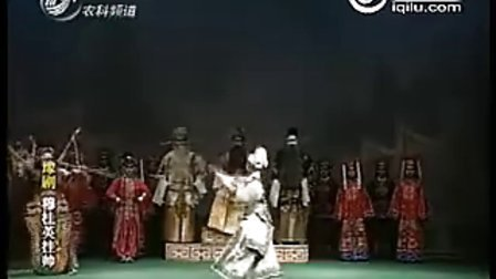 聊城市豫剧院 章兰主演 穆桂英挂帅 中集