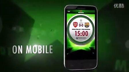 14. Heineken Connectivity - Star Player