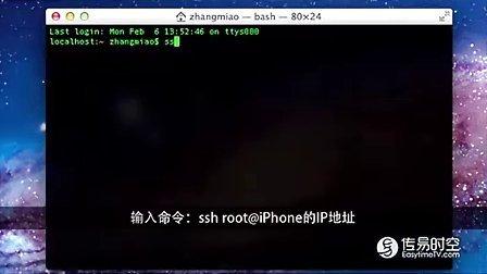 iPhone4S使用教程iPhone4S