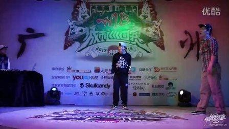 蛙仔 vs 阿牙-4进2-locking-WIB广州2013街舞大赛