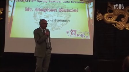 2012 NAIT中国学生联谊会 春节晚会 02